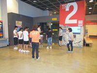 豊田防災学習センター